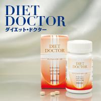 ダイエットドクター