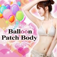 Ballon Patch Body(バルーンパッチボディ)