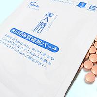 5大特典つき!ヒアルロン美潤限定8日間体質確認パック/ヒアルロン酸